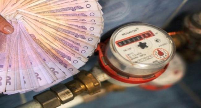 Кременчужане смогут беречь энергию в кредит