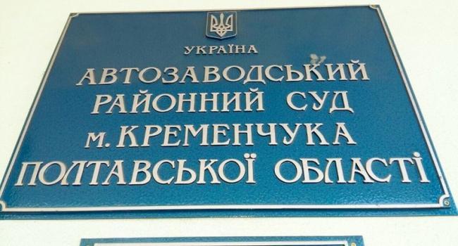 В Автозаводском суде «подковёрная борьба»: сменили председателя