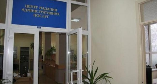 Минюст: кременчугский Центр админуслуг лучший в Украине