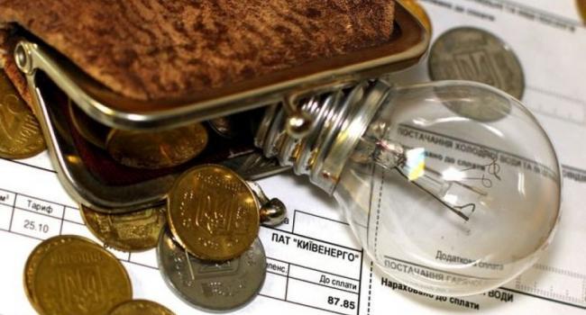 Тарифы на эксплуатационные расходы в Кременчуге пока повышать не будут