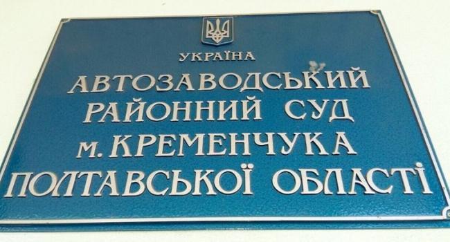 Суд «Пиддубная против скульптуры Бабаева»: продолжение 17 июля