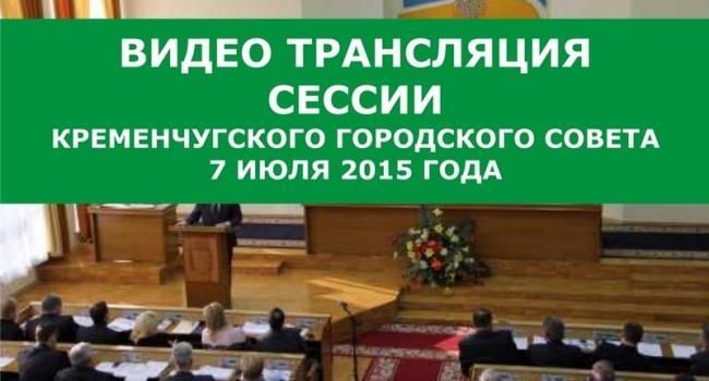 Депутаты горсовета сегодня бьют рекорды по колличеству запросов