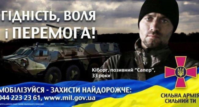 10% работников кременчугских заводов будут призваны в армию