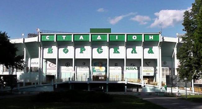 Полтаве разрешили принимать футбольные матчи еврокубков