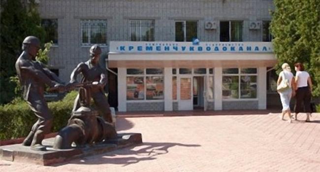 Солодяшкин привел на «Кременчугводоканал» новых замов