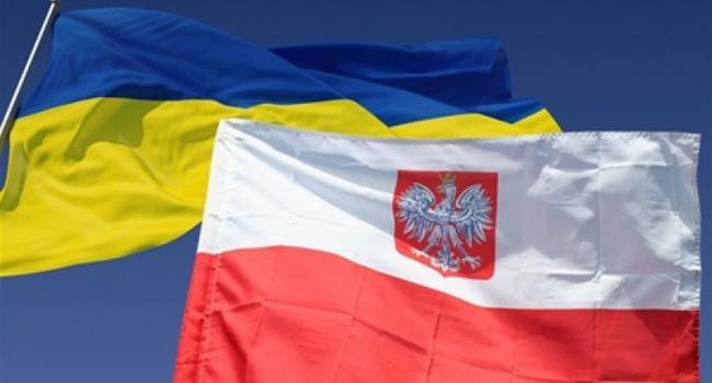 В Кременчуге споют на польском