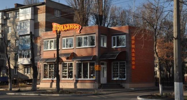 Сегодня в центре Кременчуга открыли магазин «ПРИДАНОЕ»