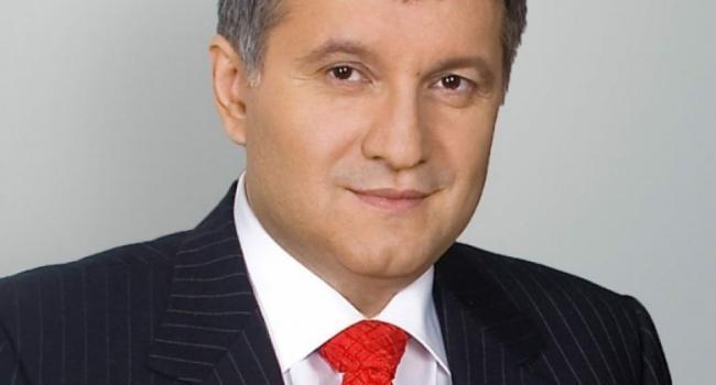 Аваков не приехал на принятие присяги кременчугскими полицейскими