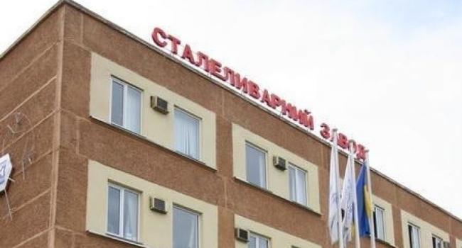 Кременчугский стальзавод вместо Черненко возглавил Тыж