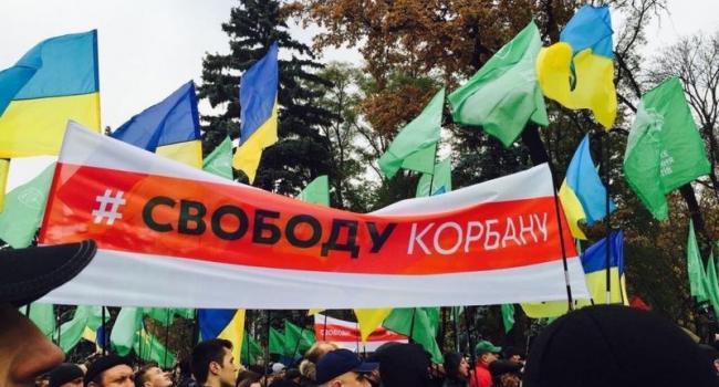 Кременчужане протестуют возле Верховной Рады