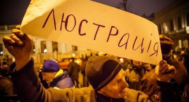 Кременчугские общественники хотят люстрации милицейских чинов