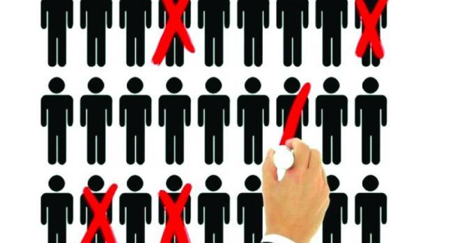 «Кременчуггаз» сокращает штат сотрудников