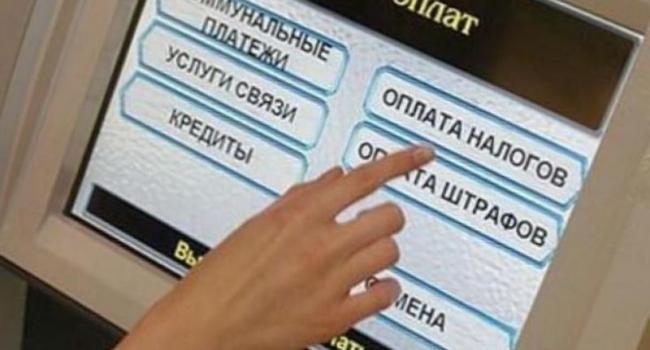 Кременчугский боксер Пояцыка оштрафован за ДТП