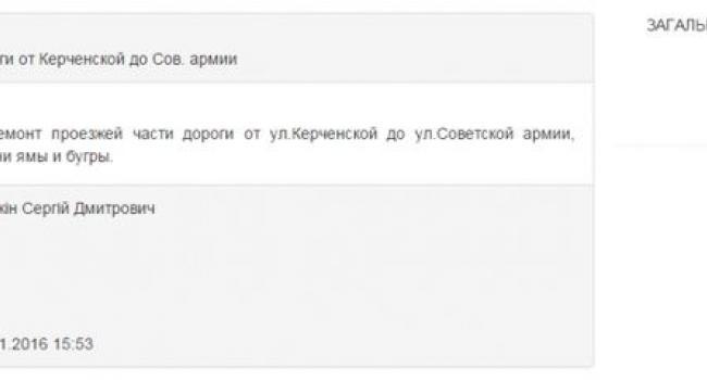 Мэр Малецкий пообещал капитально отремонтировать дорогу на Молодежном уже в этом году