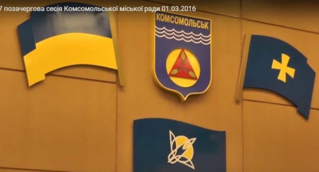 Комсомольский горсовет просит Президента не переименовывать город