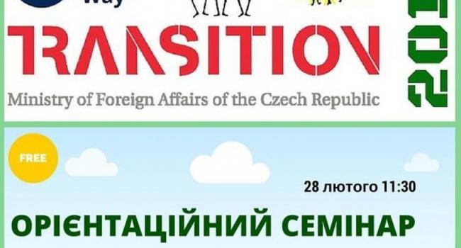 Кременчужане получат финансовую помощь из Чехии