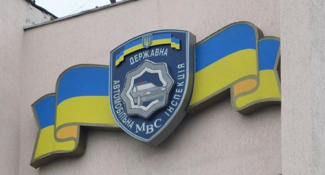 На Полтавщине МРЭО превратились в шесть Сервисных центров
