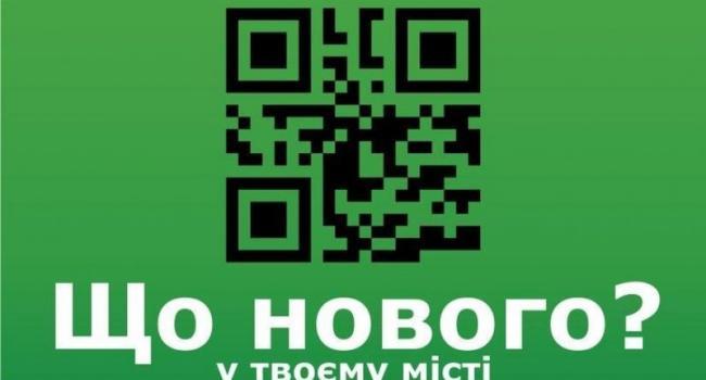 «Кременчугскую газету» снова взломали