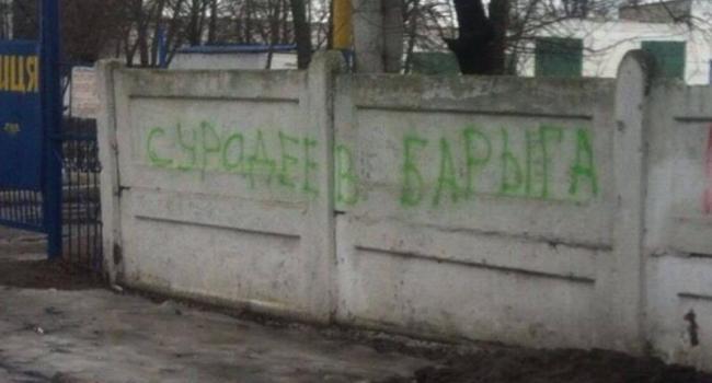 Последствия «разборок» в Кременчуге убирают коммунальщики