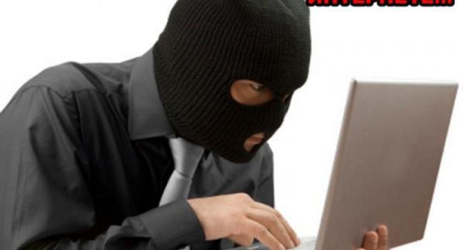В Интернете кременчужан «кидают» по-крупному