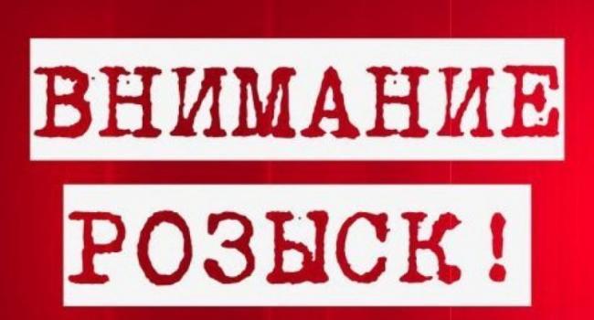 В Кременчуге разыскивают организаторов поездок на АнтиМайдан