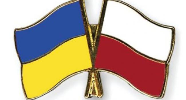 Эстафету Года Польши в Кременчуге получил «Кременчуггаз»