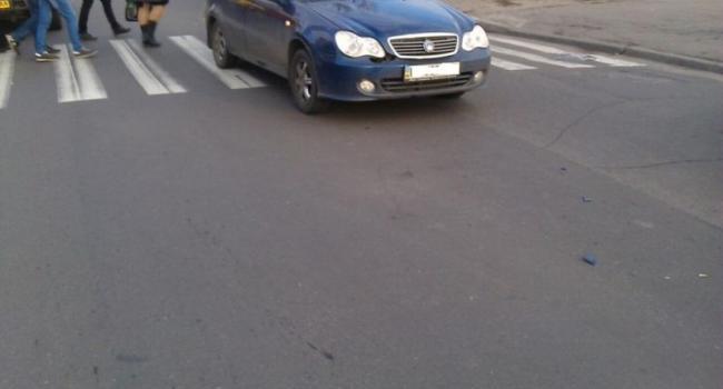 В центре города под колеса автомобиля попал пешеход