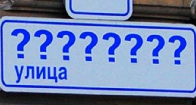 В Кременчуге шести улицам дадут цветочные названия