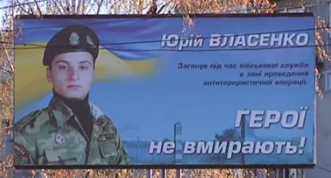 В Кременчуге появятся билборды с фото погибших в АТО кременчужан