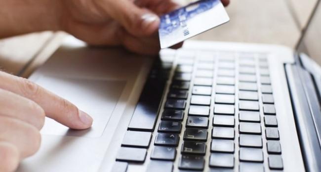 """Кременчужане продолжают покупать """"воздух"""" через интернет"""