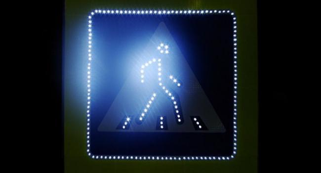 В Кременчуге возле «Sportlife» появился светодиодный дорожный знак