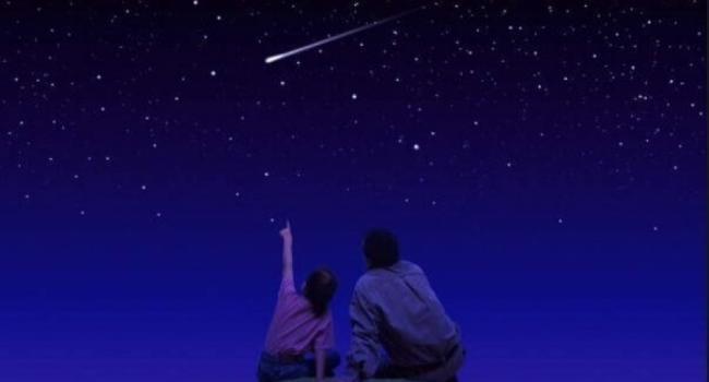 Кременчужане смогут полюбоваться дождем из звезд