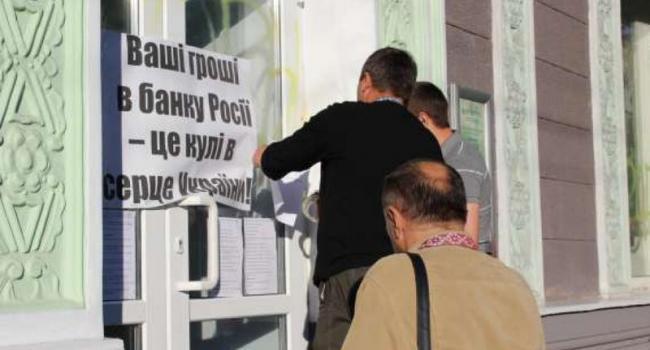 index.php/novosti/kremenchug-i-regiony/item/3112-majdan-na-sleduyushchej-nedele-budet-piketirovat-sberbank-rossii.html