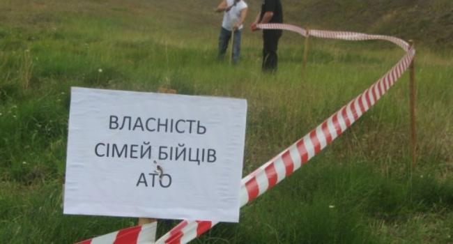 Получить землю в Кременчуге хотят и иногородние участники АТО
