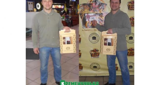 Победитель конкурса «Моя елочка – самая лучшая» свой суперприз передал читающим кременчужанам