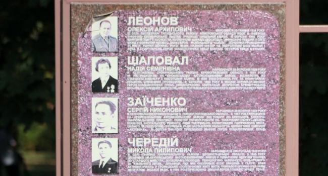 Аллея Героев Труда: фото выцвели, плакаты отклеиваются от гранита