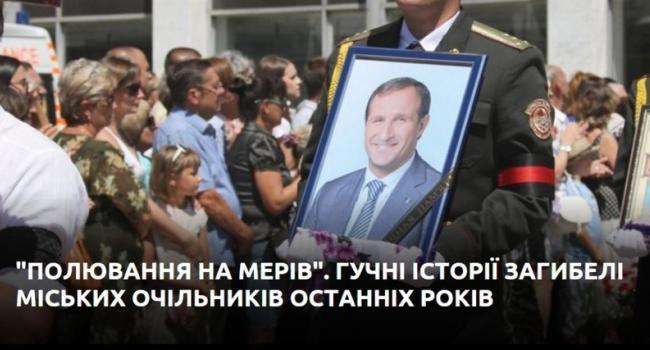 Кременчуг засветился на всеукраинском телеканале с памятью о мэре Бабаеве