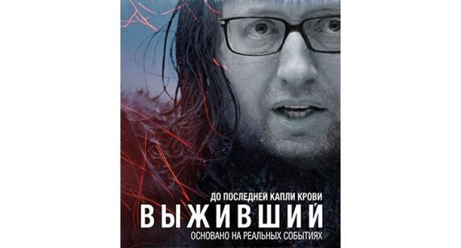 Отставка Яценюка, которой не было: лучшие фотожабы