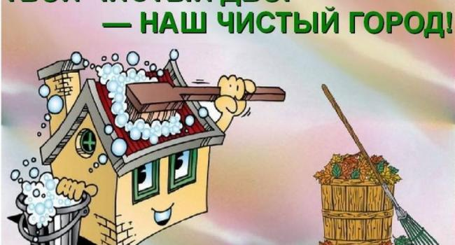 С 16 марта в Кременчуге начнется двухмесячник чистоты