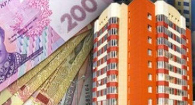 Налог на недвижимость хотят взимать со всех домов и квартир