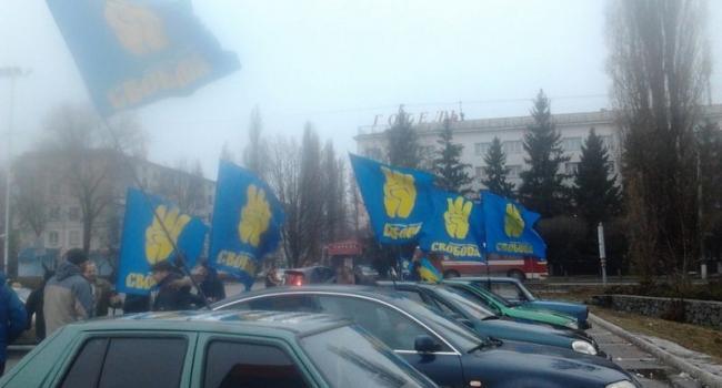 Кременчугские националисты отметили День Соборности