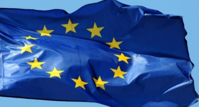 Будет ли над Кременчугом развиваться флаг Евросоюза - решат горожане