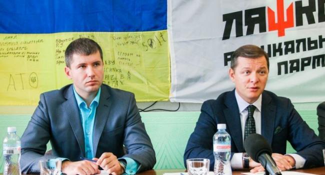 Олег Ляшко в Кременчуге: 25 октября – рубикон для Украины
