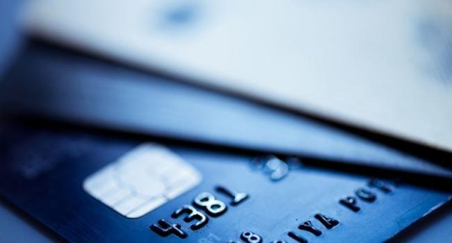 9 тыс. грн. снова сняли с карточки «банковские работники»