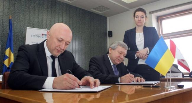 Канада даст деньги Кременчугу на развитие бизнеса и децентрализацию