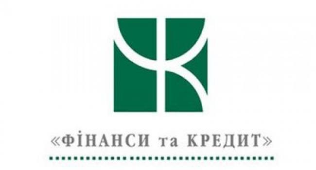 Вкладчики банка «Финансы и кредит» могут получить свои средства в течении трех месяцев