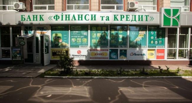 Банк «Финансы и кредит» получит стабкредит от НБУ