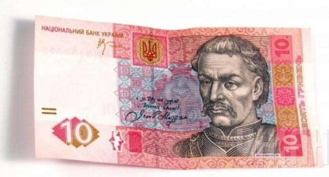 В Украине через месяц появятся новые «червонцы»