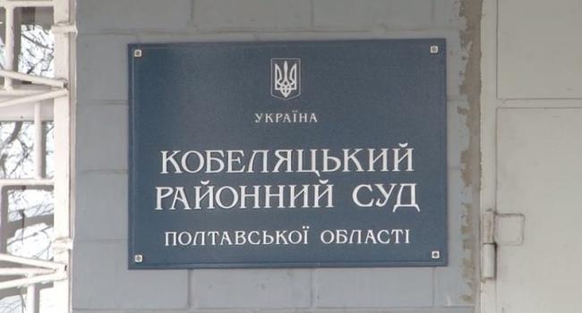 Суд по делу «Бабаев-Лободенко» переносится на 9 апреля