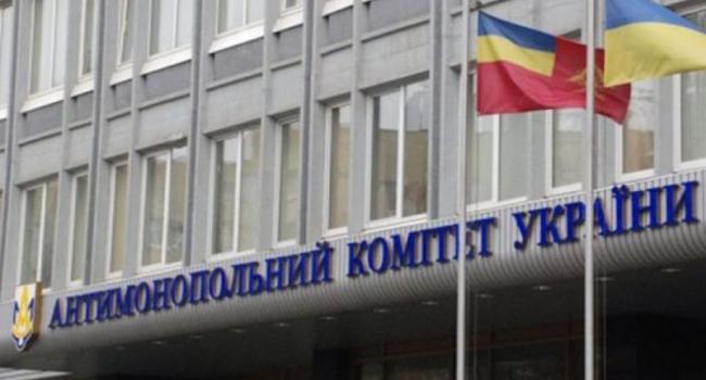 Кременчугские предприятия «не угодили» Антимонопольному комитету